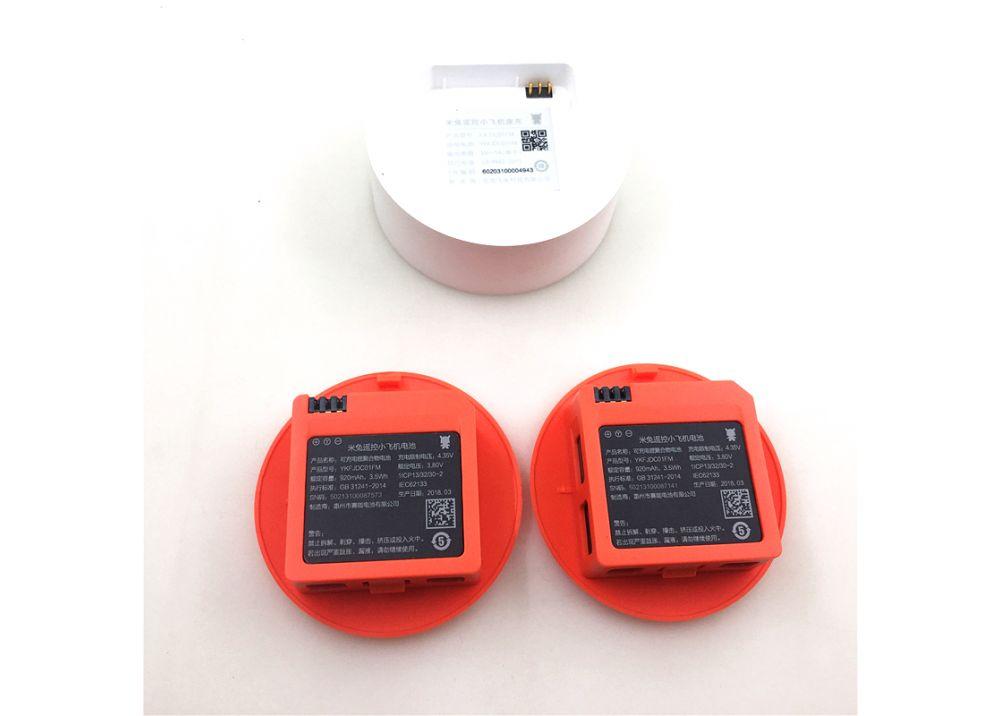 纯正品 Xiaomi MITU 用 2PCS 920mAhバッテリー+充電器