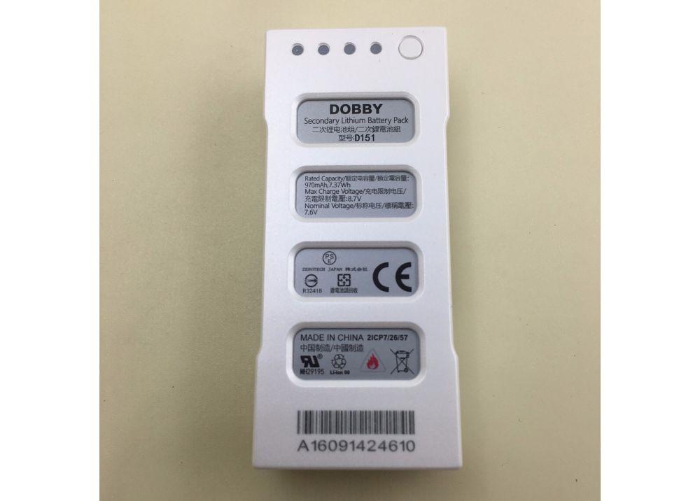 ( D151) 纯正品 ZEROTECH Dobby ポケットセルフィードローン用 D151 970mAh バッテリー