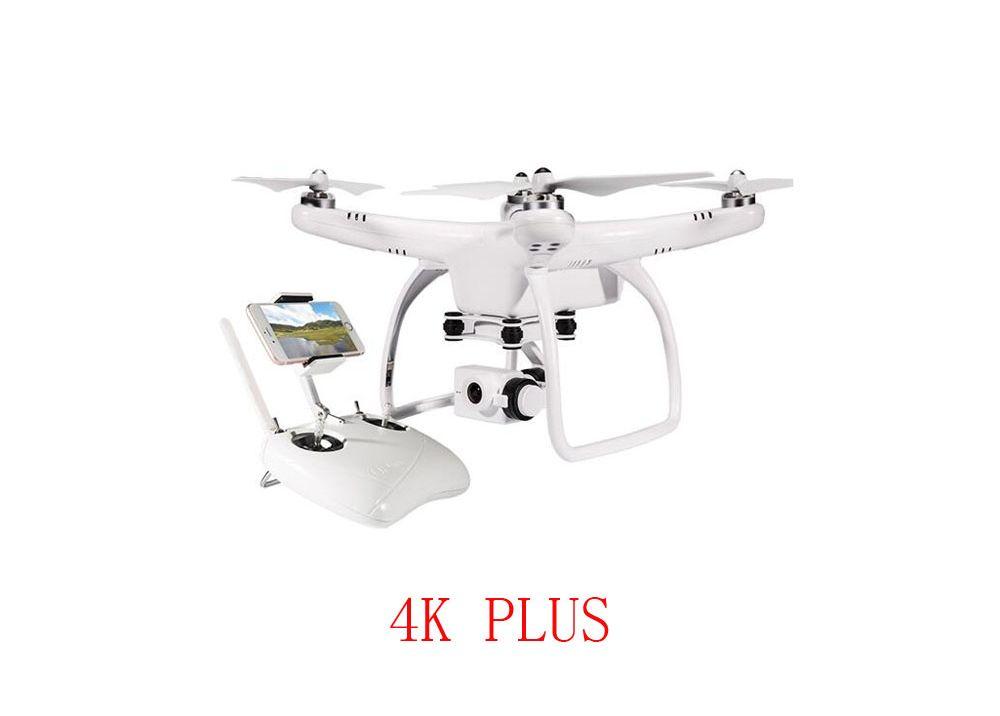 [4K PLUS] UP Air UPair-Chase UPair One FPV 4K HD カメラ 2軸 ジンバル付き フォロー・ミー モード RC クアッドコプター (強化版)
