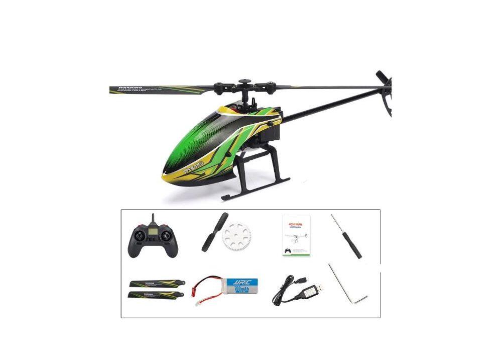 JJRC M05 4CH 6軸ジャイロ 高度ホールドフライバーレス RCヘリコプター 2.4G VS WLtoys V911S