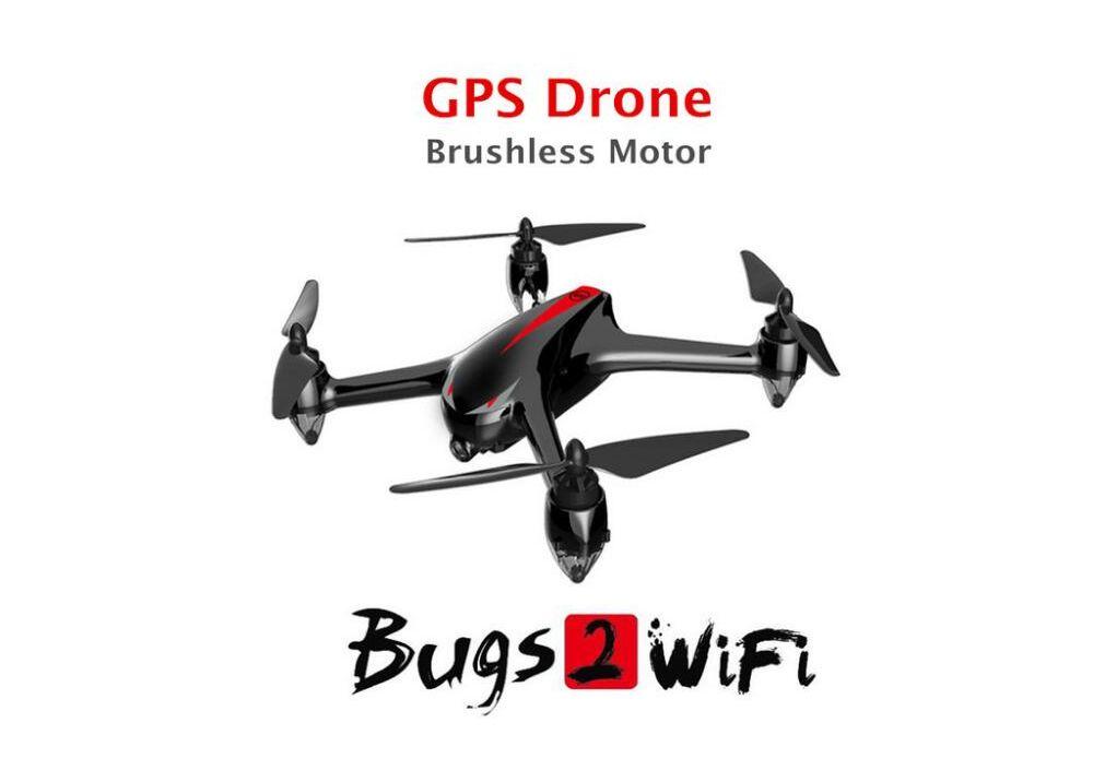 MJX B2W WIFI FPV ブラシレス  GPS RC クアッドコプター 1080Pカメラ搭載  RTF 2.4GHz
