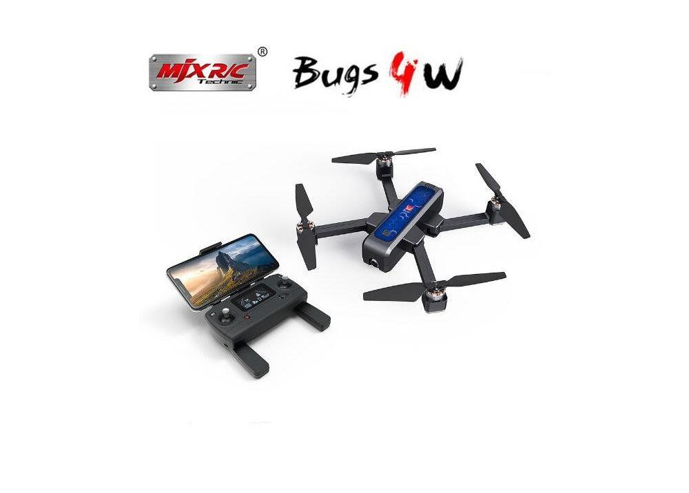 MJX B4W Bugs 4W GPS ブラシレス 折りたたみ式ドローン WIFI FPV 2K HDカメラ RTF