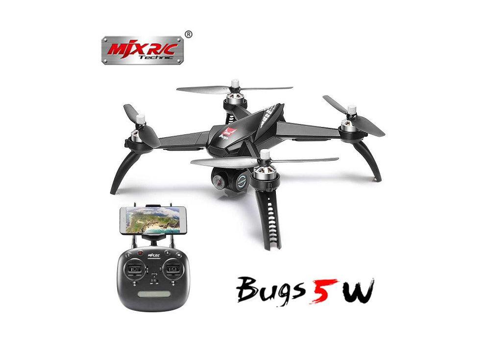 MJX B5W Bugs 5W GPS ドローン クアドコプター WIFI FPV 1080P カメラ & ブラシレスモータ 付 RTF
