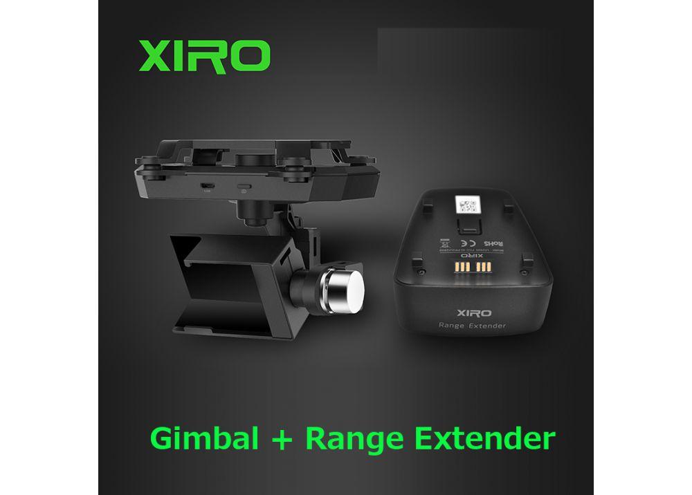 Zero XIRO Xplorer G Kit ビジョンジンバル +レンジエク ステンダー  ( XIRO XPLORER / XIRO XPLORER V / XIRO XPLORER G)