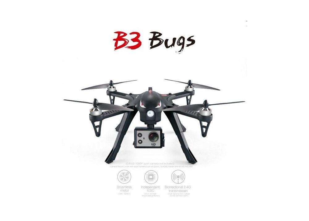 MJX Bugs 3 B3  ブラシレス RC クアッドコプター RTF 2.4GHz カメラマウント搭載(Gopro 3 Gopro 4用)
