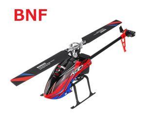 XK K130 BNF 送信機無し 6CHブラシレス 3D6Gシステム フライバーレスRCヘリコプター