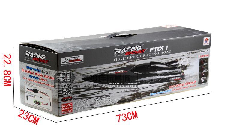 Feilun FT011 65CM 大型RCボート ブラシレスシステム 水冷却 高速レーシング ボート RTR 2.4GHz