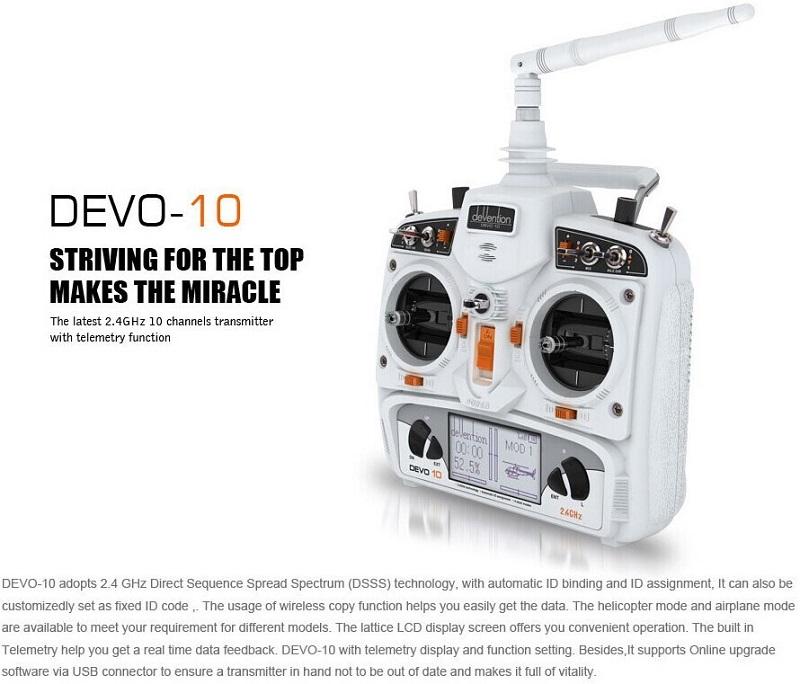 Walkera ワルケラ 新型  DEVO 10 10CH 送信機 (白)最大2KM コントロールレンジ
