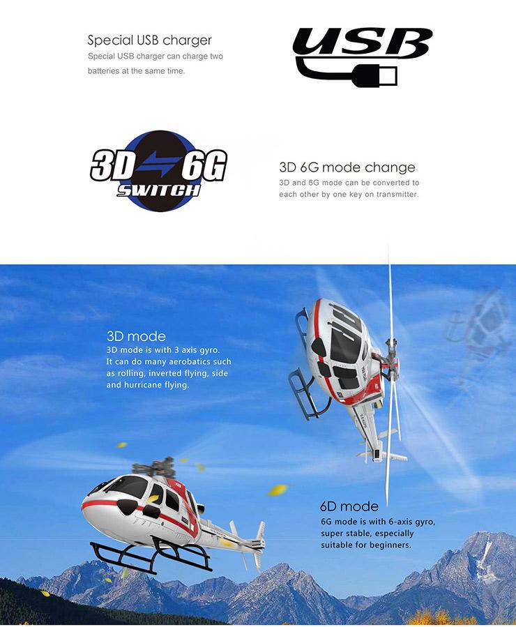 XK AS350 K123 6CH ブラシレス 3D6G システム RC ヘリコブター RTF 2.4GHz